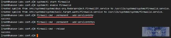 为 Nextcloud 配置 FirewallD 规则