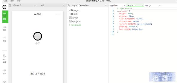 如何使用Sublime Text3开发微信小程序?