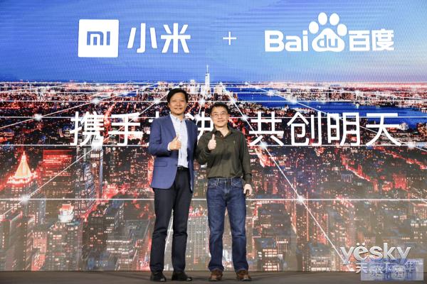 小米IoT开发者计划启动 全球最大智能硬件IoT平台全面开放