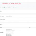 微信小程序内嵌H5网页web-view组件应用开发详细教程