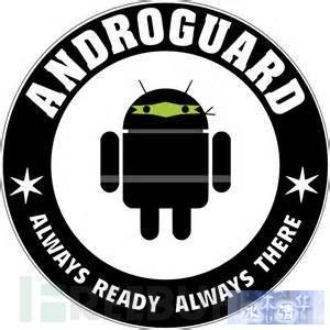 ANDROGUARD.jpg